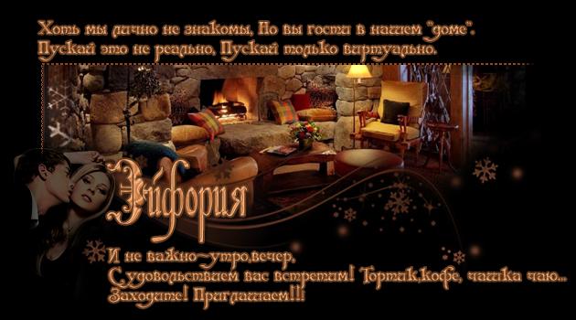 http://sg.uplds.ru/7M8mx.png