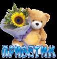 http://sg.uplds.ru/VqpMy.png