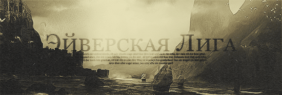 http://sg.uplds.ru/W7abs.png