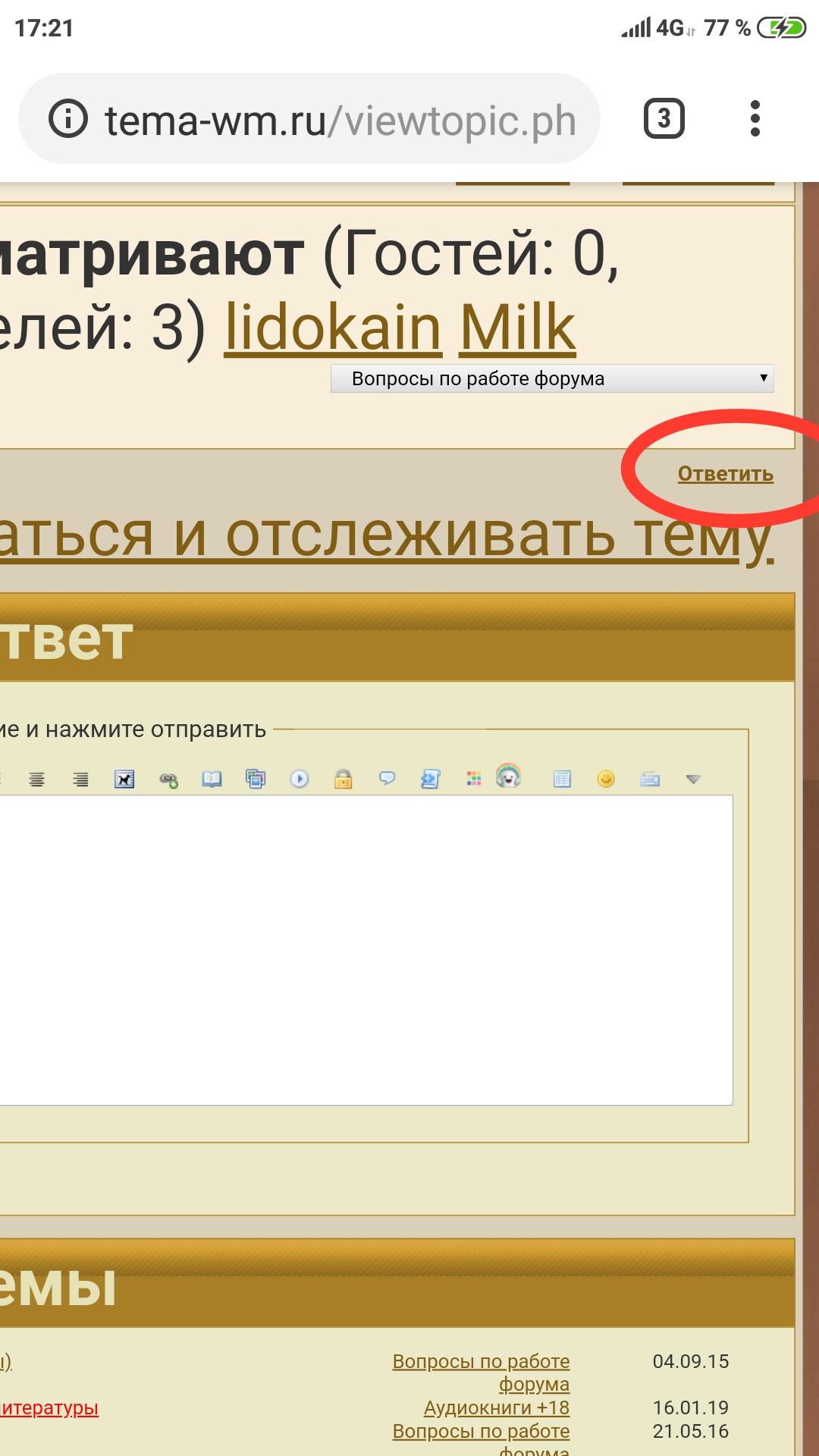 http://sg.uplds.ru/siBJq.jpg