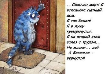 http://sg.uplds.ru/t/6qftL.jpg