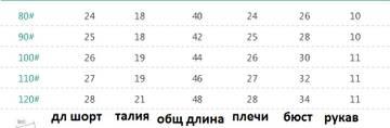 http://sg.uplds.ru/t/CDors.jpg