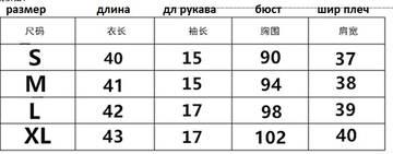 http://sg.uplds.ru/t/EeWG3.jpg