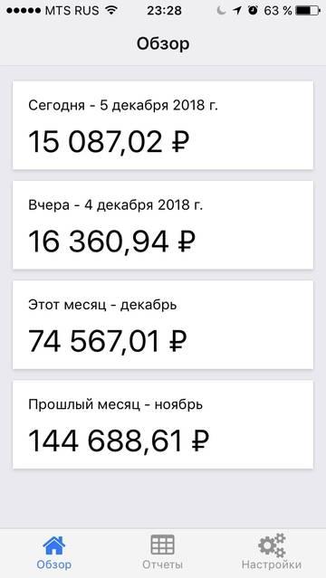 http://sg.uplds.ru/t/KVOUv.jpg