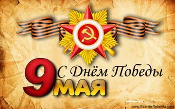 http://sg.uplds.ru/t/hPnaH.jpg