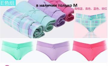 http://sg.uplds.ru/t/i4wFe.jpg