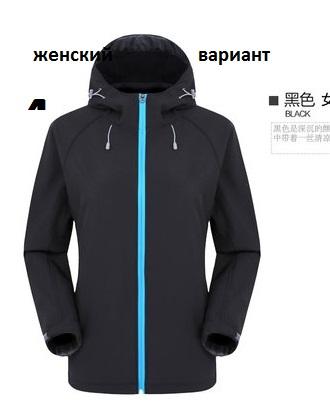 http://sg.uplds.ru/t/lM56f.jpg