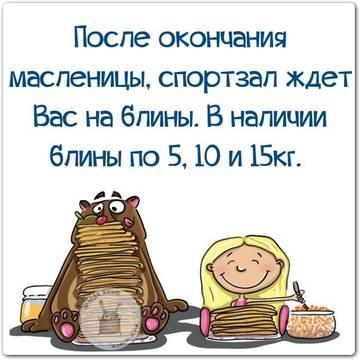 http://sg.uplds.ru/t/uPN0B.jpg