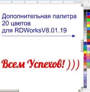 http://sg.uplds.ru/t/xzJyD.jpg