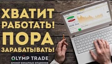http://sg.uplds.ru/t/YBb4h.jpg