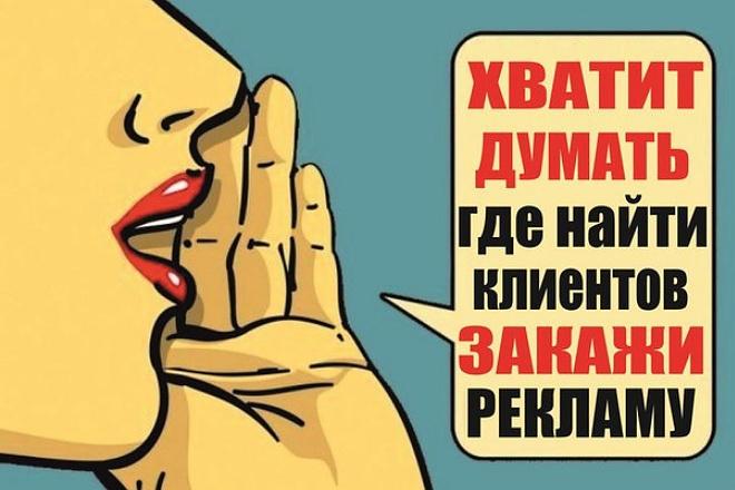 http://sg.uplds.ru/vtseD.jpg